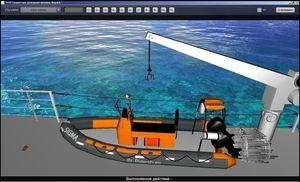 software de simulação de lançamento na água / de bote de resgate / para motor