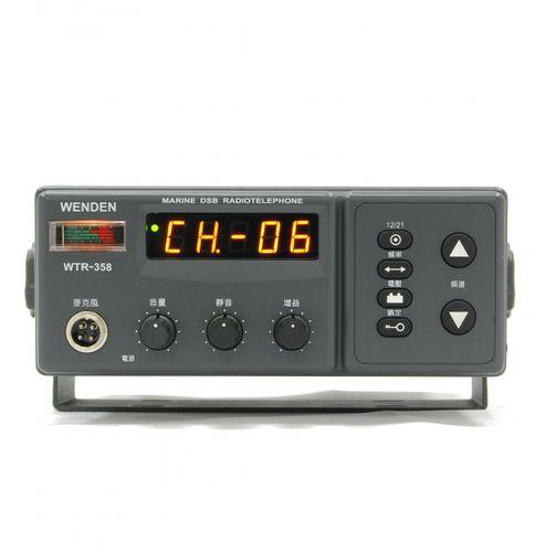 rádio para barco / fixo / DSB / AM
