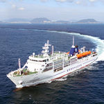 navio especial para treinamento